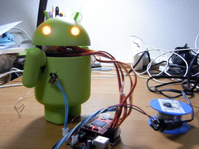 'Fake ID' and Android security | Android Central